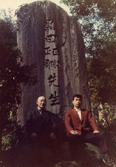 Yasuji and Tetsuzan Kuroda at their ancestors' monument